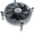 Polar Intel Low Profile CPU Cooler