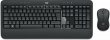 Logitech Advanced Wireless Desktop Keyboard and Optical Mouse
