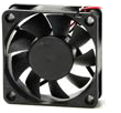 Mini Kaze 60mm Quiet Fan
