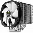 Macho Rev.C High Performance CPU Cooler